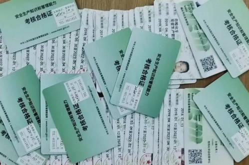 广华职业培训学校关于开展危险化学品等培训